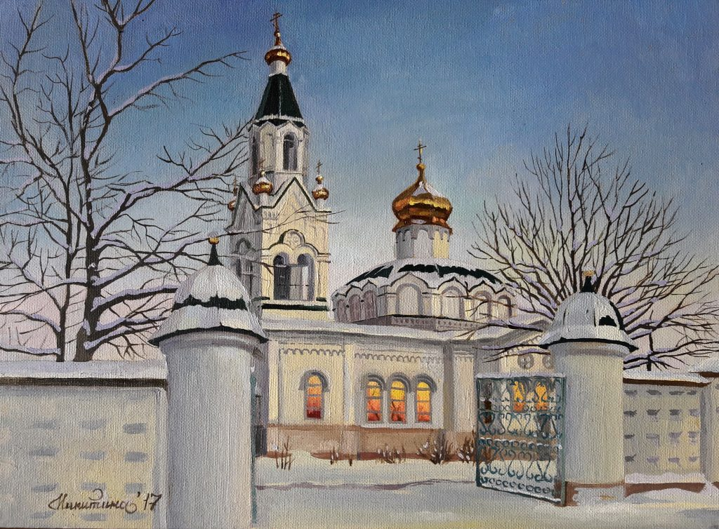 Никитина Мария Храм Святого Великомученика Пантелеймона 2017г. Холст, масло